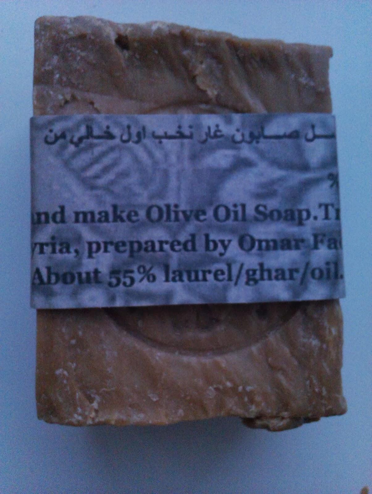 Recenzje: mydło Aleppo 55% i 12-15%