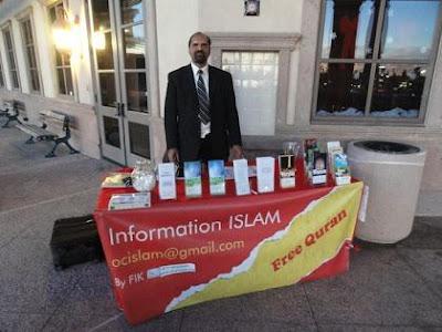 Mohammad Mazhar-Free-Quran-Copy