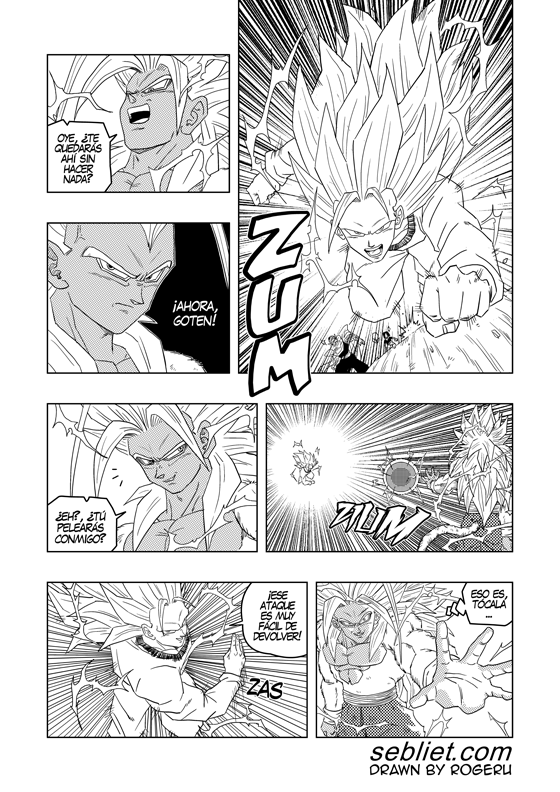 Dragon Ball EX 150
