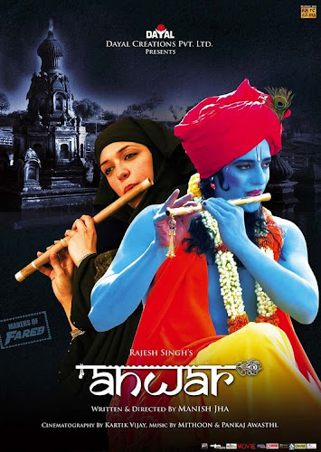 Anwar (2007) Movie Poster