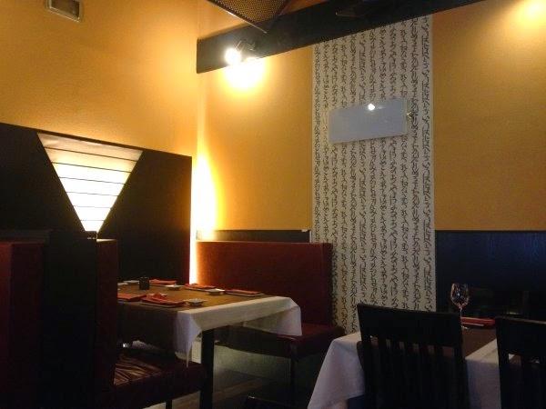 Restaurante Nippon 2