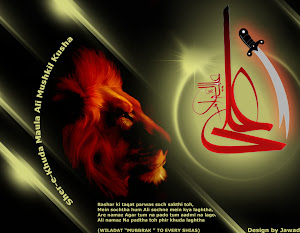 Lion Of Allah