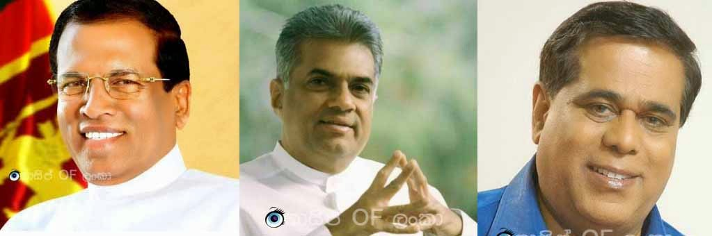 Sinhala & Hindu New Year Wishes 2015
