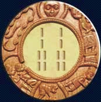 Irossun - Irosun - Corresponde ao 5 na ordem de chegada do sistema Ifá, onde é conhecido pelo mesmo nome. Iròsún designa uma tintura vegetal vermelha sangue é utilizado ritualística e medicinalmente.