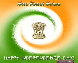 Indian independence day greetings wallpapers indian independence day greetings m4hsunfo