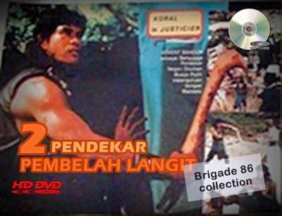 Brigade 86 Movies Center - Dua Pendekar Pembelah Langit (1977)