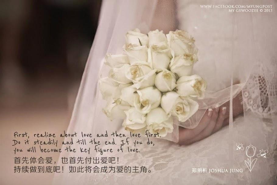 Myung Post