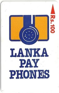 lanka pay phone cards