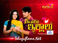 ... illalu 04 06 13 episode 165 daily serial on maa gold 04th june 2013