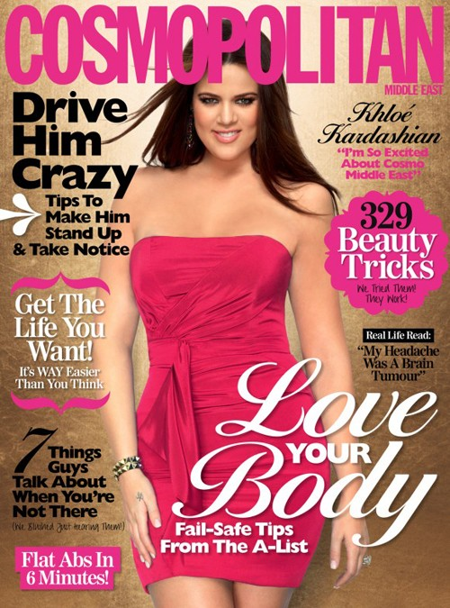 The Thicker Kardashian Landed A Magazine Cover!