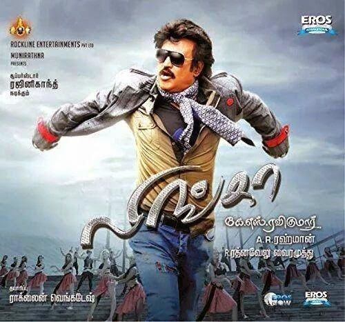 Lingaa movie review in tamil | Super star Rajini, Anushka, Sonakshi, Santhanam