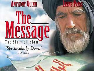 The message of islam full movie