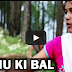 Bamanu Ki Bal Video Song