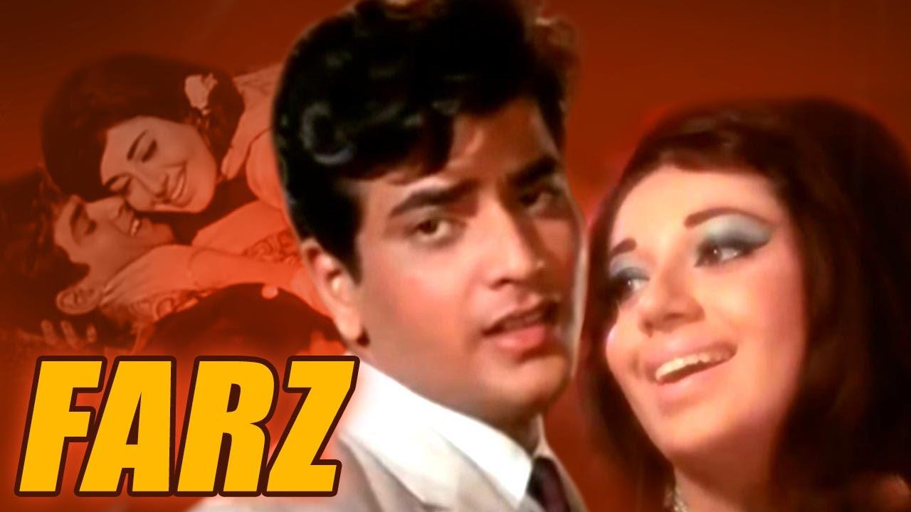 Farz 1967