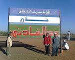 Khalawee Wad Al-Fadnee