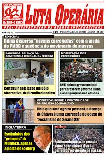 LEIA A EDIÇÃO DO JORNAL LUTA OPERÁRIA Nº 218, 1ª QUINZENA DE JULHO/2011