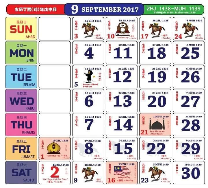 Calendar 2017 September Malaysia – imvcorp