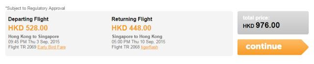 虎航香港出發新加坡  HK$606,連稅HK$976