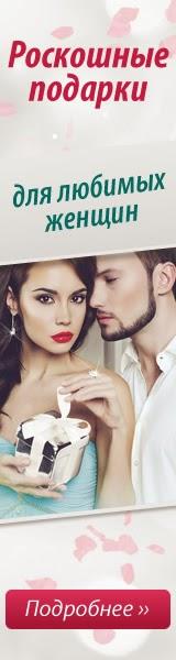 www.top-shop.ru/genre/1041-kosmetika-i-gigiena/?cex=1534225&aid=24984