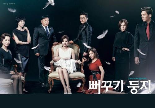 Cuckoo Nest (2014) - Korean Drama Wiki