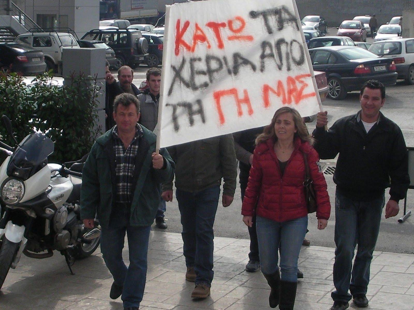 12 Φεβρουαρίου, εκδήλωση διαμαρτυρίας στην Κάρυστο