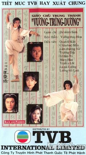 Xem Phim Vương Trùng Dương 1992