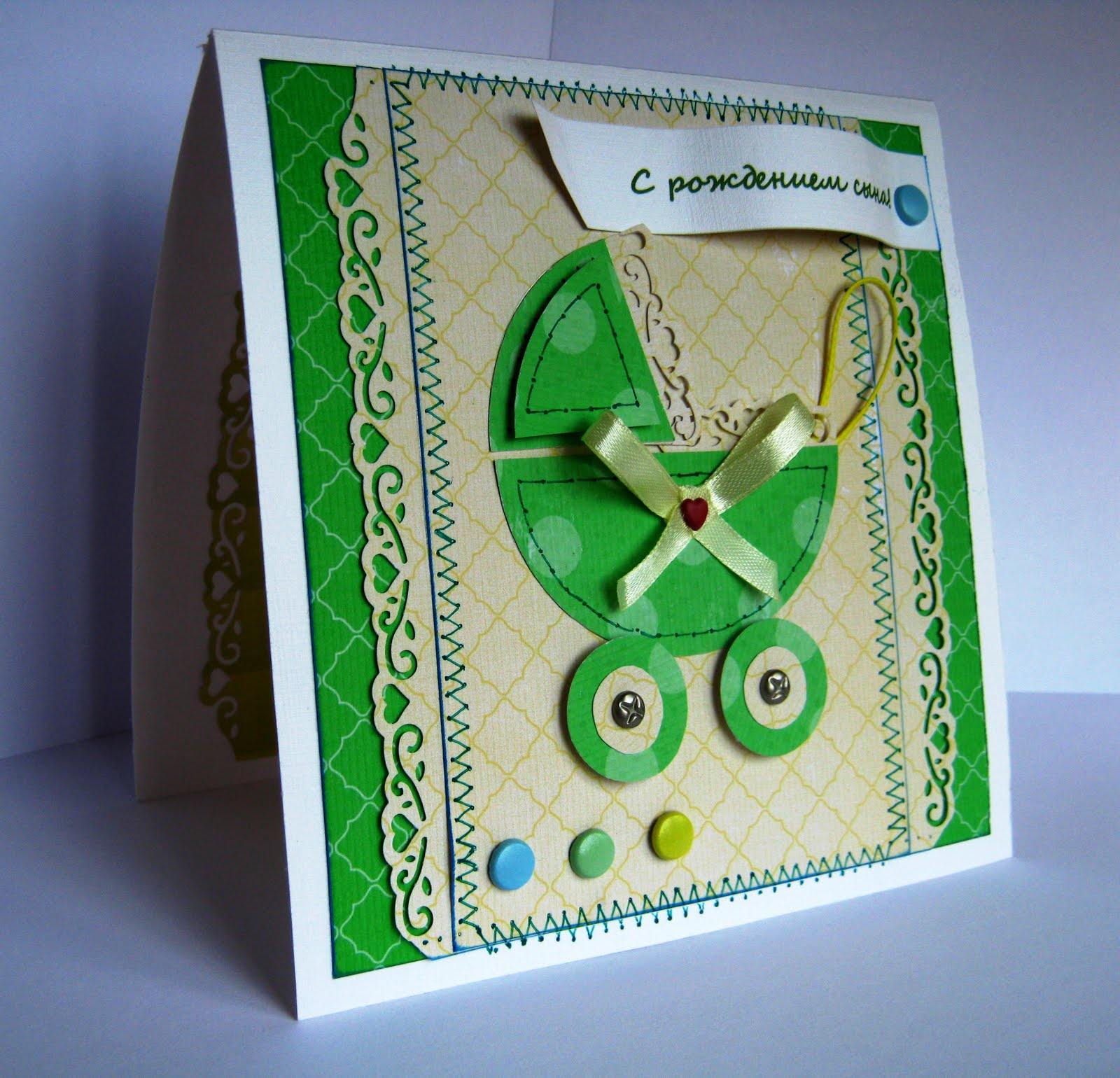 Фото открыток для сына