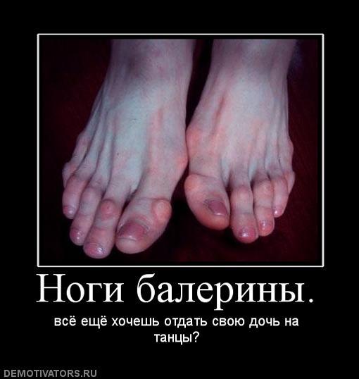 Наклейки на ступни ног Nakefit Черный Размер M