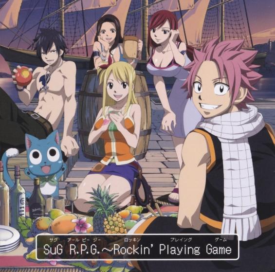 FAIRY TAIL/魔導少年/妖精的尾巴 OP4 「R.P.G.~Rockin' Playing Game」