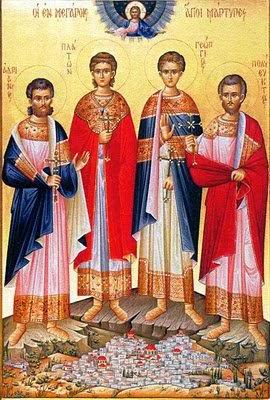 Άγιος μάρτυς Γεώργιος εκ Μεγάρων