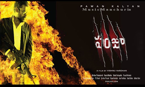 Panjaa (2011) Theatrical Trailer