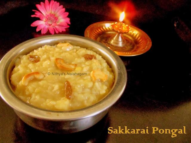 Sweet Pongal | Sakkarai Pongal