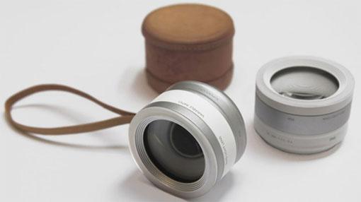 Iris Camera Concept