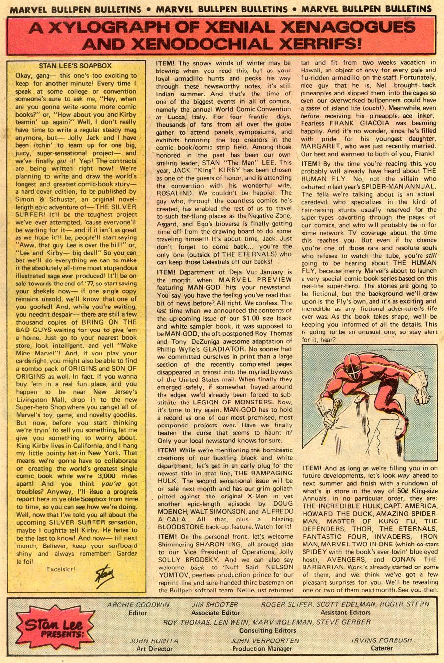 Conan the Barbarian (1970) Issue #73 #85 - English 19