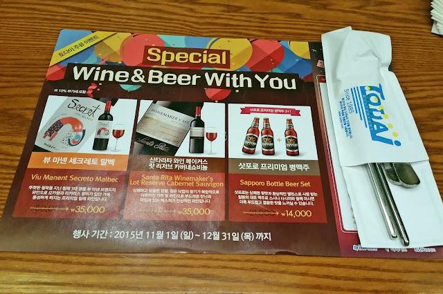 VIP Tour Gala dinner at Todai Myeongdong | www.meheartseoul.blogspot.com