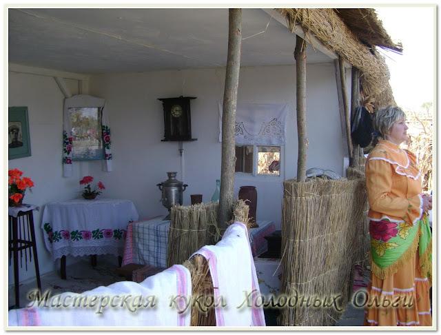 Этнографический комплекс Атамань