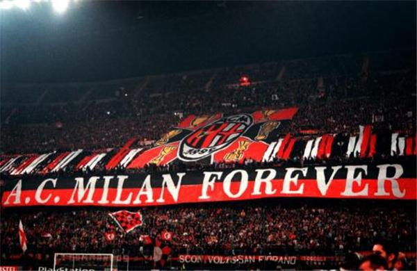 w ac milan it - photo#4