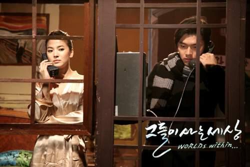 KOREAN ACTOR HYUN BIN: HYUN BIN AND SONG HYE KYO PHOTOS