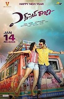 Express Raja (2016) DVDScr Telugu Full Movie Watch Online Free