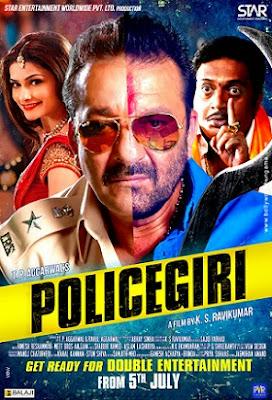 Policegiri (2013) 350MB DVDRip