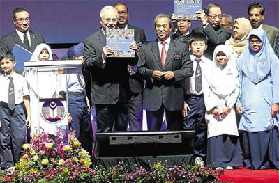http://2.bp.blogspot.com/-JXHg7uSf0Cw/UFAPdUp-WaI/AAAAAAAAA-I/gm5iPJO0Gn4/s1600/perdana+menteri+Pelan+Pembangunan+Pendidikan+Malaysia.png