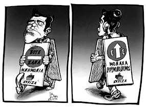 Ο ΣΥΡΙΖΑ ΔΙΩΧΝΕΙ ΤΟ ΜΝΗΟΜΟΝΙΟ!