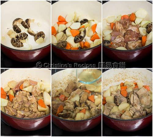 Braised Chicken with Radish Procedures