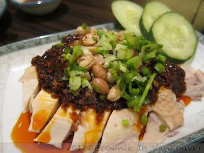 XIao La Jian Chuan Style Spicy Chicken