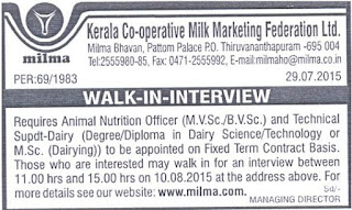 Walk in Interview for the post of Animal Nutrition Officer and Technical Superintendent for Dairy Posts in MILMA Thiruvananthapuram Kerala under contractual appointments