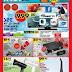 A101 (30 Nisan 2015) Aktüel Fırsat Ürünleri