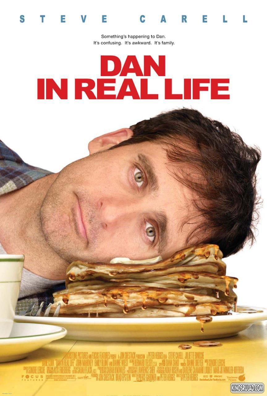 Dan in Real Life ป๊ะป๋าปราบป่วนก๊วนยกบ้าน