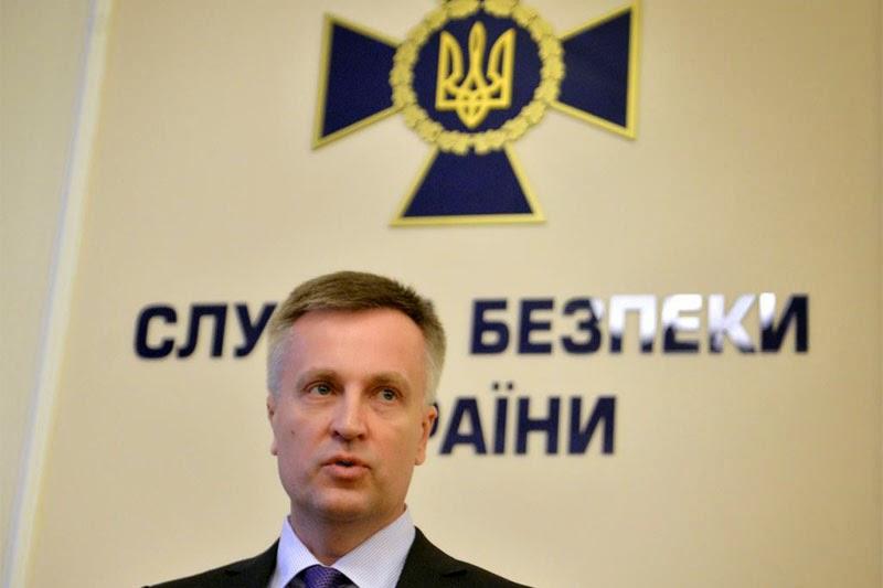 Начальник СБУ Наливайченко на пресс-конференции сообщил, что Россия планировала начать вторжение 18 июля, после того, как в небе над Украиной террористы должны были сбит самолет  Аэрофлота