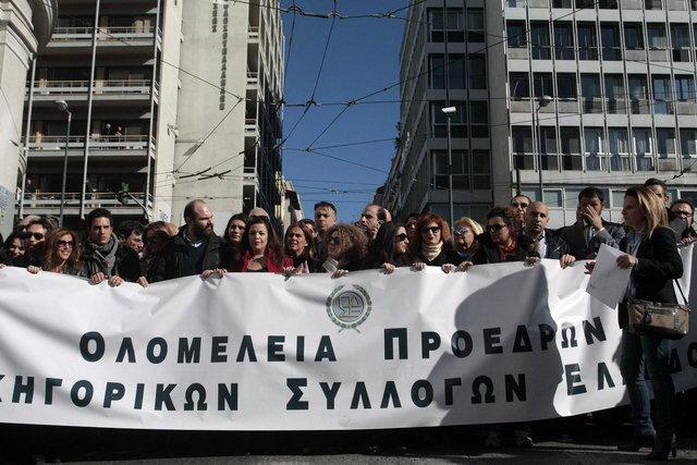 Συνεχίζουν την απεργία οι δικηγόροι μέχρι τις 22 Ιανουαρίου