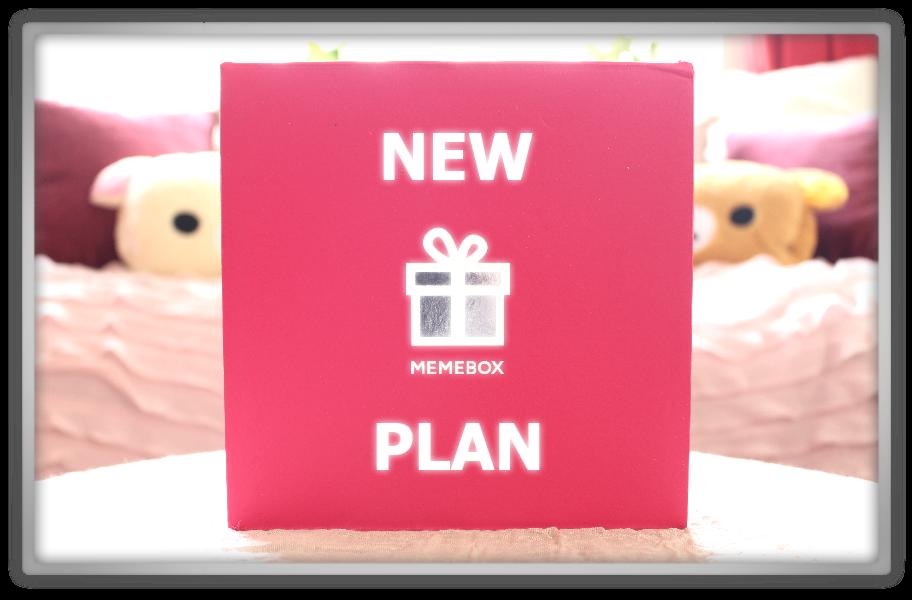 겟잇뷰티박스 by 미미박스 memebox beautybox unboxing review box a new plan 2015